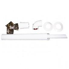 Комплект дымохода для Vitopend ( 60/100) против обледенения