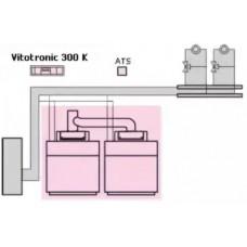 Каскадная установка Viessmann Vitogas  42/84 квт в комплекте с автоматикой Vitotronic100/Vititronic300